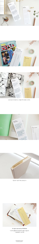 Book Tracker2,000원-페이퍼리안디자인문구, 플래너/스케줄러, 플래너, 여행플래너바보사랑Book Tracker2,000원-페이퍼리안디자인문구, 플래너/스케줄러, 플래너, 여행플래너바보사랑